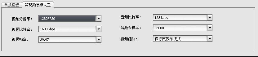 佳佳HD高清视频转换器截图1