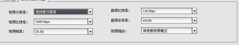 佳佳MPG格式转换器截图1