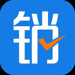 销大师客户端1.4.7 官方最新版