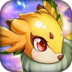 萌妖超进化游戏1.0 最新版