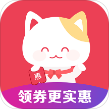 实惠喵苹果客户端7.3.0 最新版
