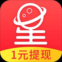 玩�星球app5.6 安卓版