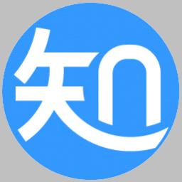 知云文献翻译客户端