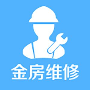 金房检修app1.1.3 安卓版