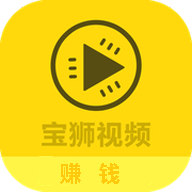 宝狮视频app1.0.0 免费版