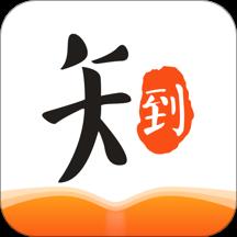 知到智慧树app苹果版7.0.8 ios用户版