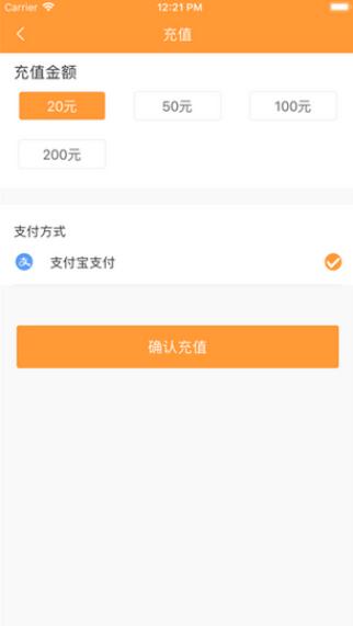 潜江公交截图1