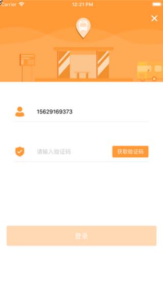 潜江公交截图2