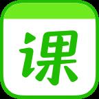 作业帮一课app