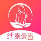 纤泰曼诺app1.0.4 安卓版