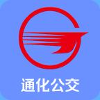 通化公交app1.0.0 安卓客户端
