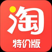 淘��特�r版app3.6.0 手�C版