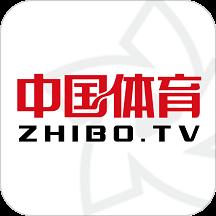 中国体育手机客户端