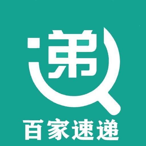 百家速递app1.01 安卓版