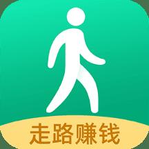 走步宝赚钱软件1.0.1 手机版