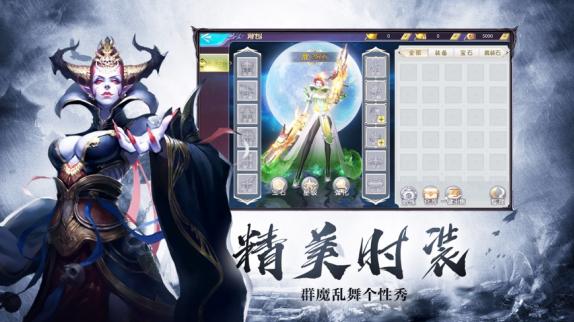 尸鬼仙道游戏官方版截图0
