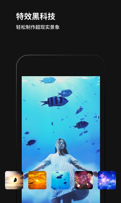 Philm黑咔相机苹果版截图1