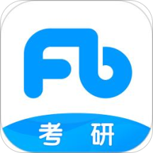 粉�P考研�O果最新版