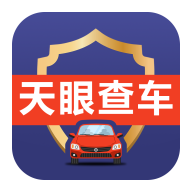 天眼查车app