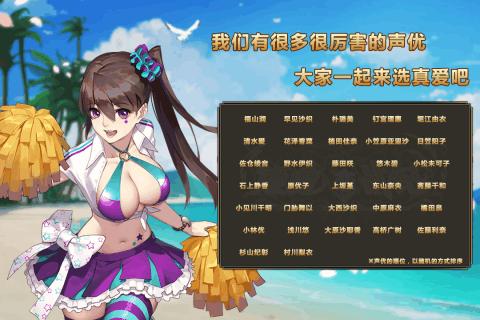 姬魔恋战纪手游截图3
