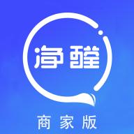 净醛管家app
