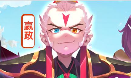 英雄大乱斗2破解版