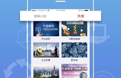 学习兴业app