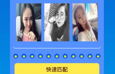 莲藕交友app