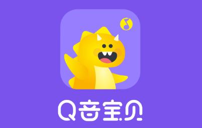 腾讯Q音宝贝亲子育儿软件