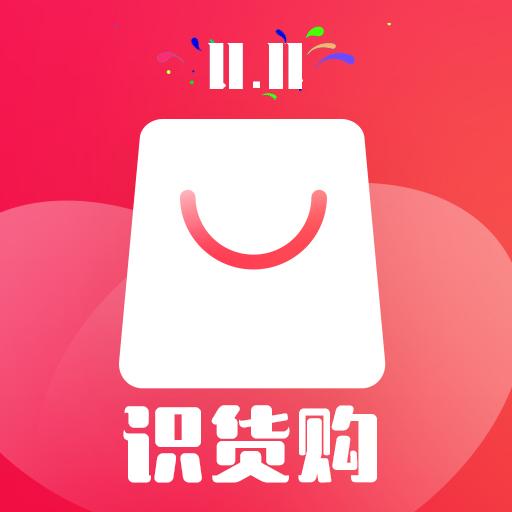 识货购物软件1.0 安卓最新版