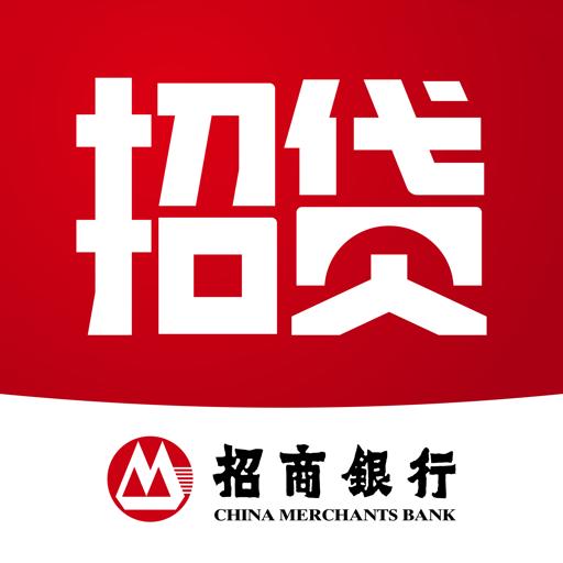 招商银行招贷app1.0.4 安卓版