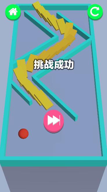 推倒方块游戏最新版截图3