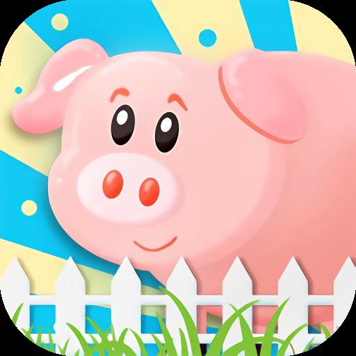 虚拟养猪场游戏2.1 全新版