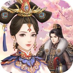 穿越千年的爱恋手游1.0 官方最新版