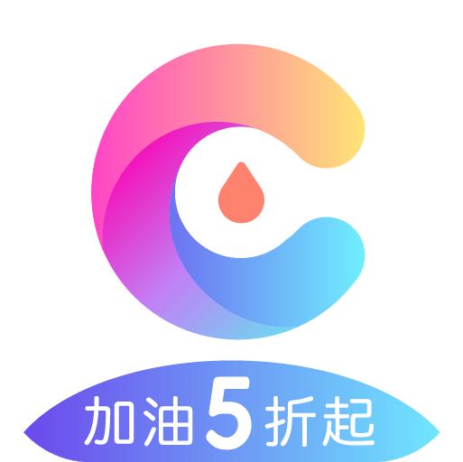�亨加油app1.0.0 安卓版