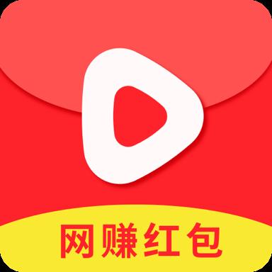 网赚红包短视频app1.0.0 安卓版