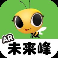 AR未来峰软件1.0 手机版