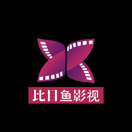 比目�~影�清爽版1.0 vip版