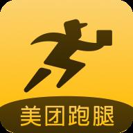 美团跑腿业务app