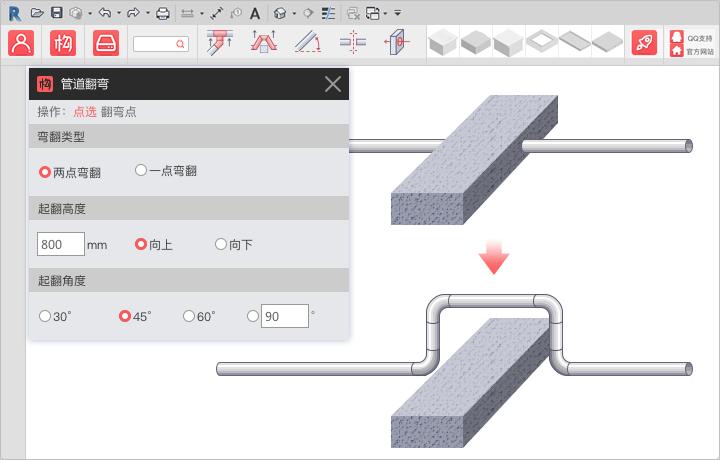 构件坞客户端截图1