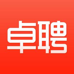 智联卓聘苹果客户端6.2.1 最新版