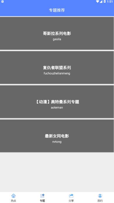 小宁影视免费版截图1