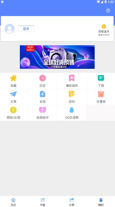 小宁影视免费版截图3