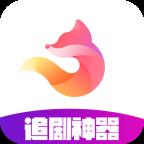 小宁影视免费版1.0.0 vip破解版