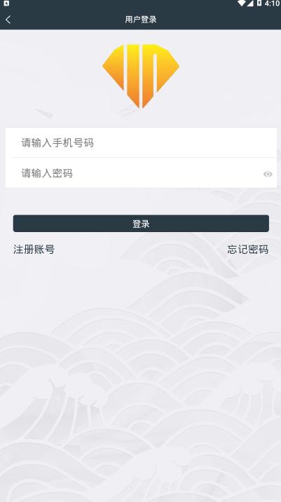 库利南钻石链app截图2