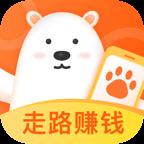 小熊计步走路赚钱1.0.8 手机版