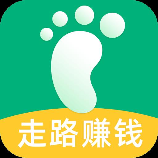 走呗走路赚钱app1.0 极速版