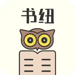 书纽小说阅读赚钱1.0.0 安卓版
