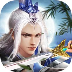 仗剑豪侠传手游官方版1.1.2 最新版
