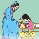 木兰诗ppt课件人教版